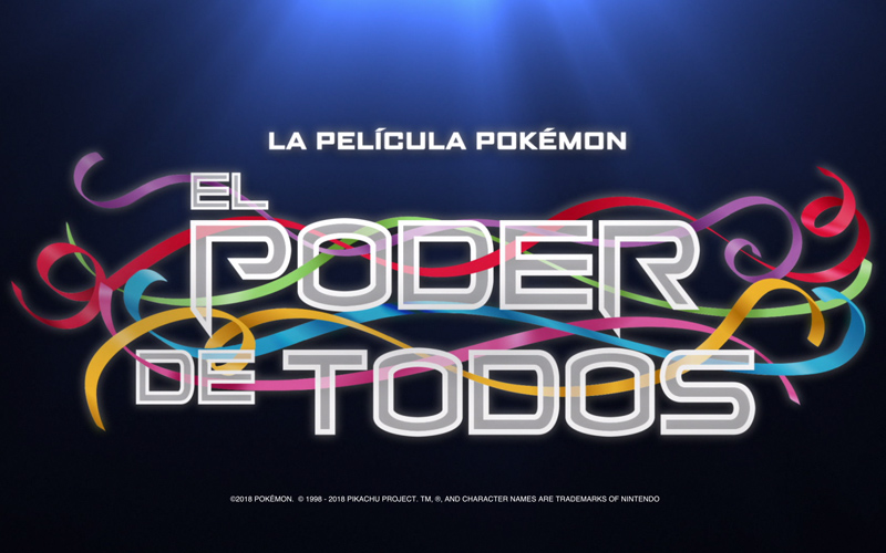 ¡Cartoon Network Latinoamérica celebra el Día de Pokémon este 2020!